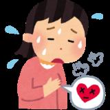 自己肯定感が低い人に起こりやすい症状 動悸 自律神経 交感神経 副交感神経について
