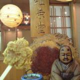 広島県のおすすめ面白スポット 珍スポットなどの穴場から定番まで