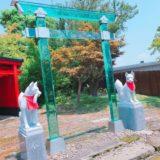 鹿児島県の穴場スポット!インスタ映え!オシャレすぎる神社!クリスタルな鳥居の神徳稲荷神社