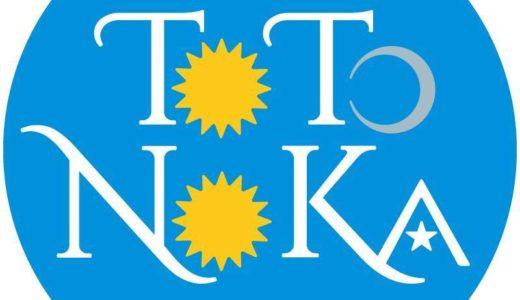 『ToToNoKa(旧0円倶楽部)』社会人サークル 副業 気楽に小遣い稼ぎ♪ 異業種交流や情報収集におすすめ 3000人と繋がれ拡散できる