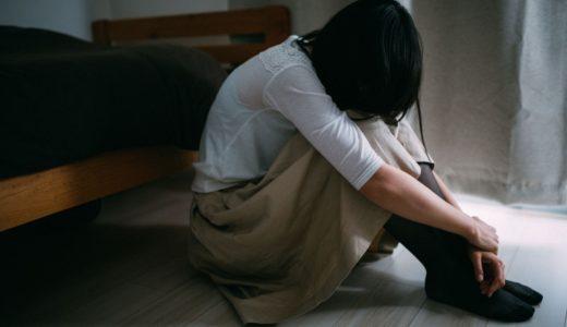 自己肯定感は家庭環境の影響が強い?