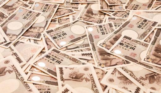 PayPay、LINE PAYなどのスマホ決済は今の超お得な時期に参入しておくべき!!