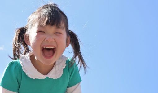 自己肯定感が低い子供にならないために。両親や大人達はどうあるべきか?子どもの教育問題について