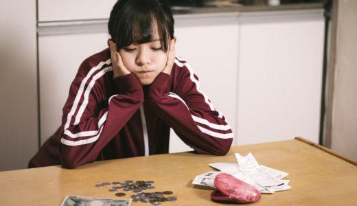 海外旅行の両替で余った小銭が電子マネーに!「ポケットチェンジ」がすごい!お得なプロモーションコード付き
