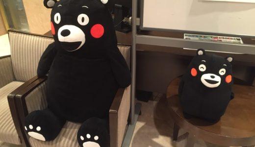九州料理が絶品のお店『もつ楽』♪渋谷のおすすめレストラン