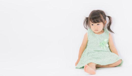 子供の自己肯定感を高める方法