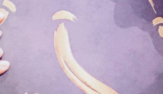 チケット完売でも諦めないで!劇団四季アラジン・キャッツ・ライオンキングのJRを使った観劇予約の裏技!