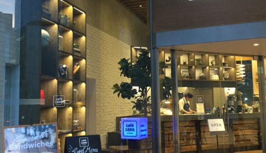 「cafe1886 at Bosch」渋谷にある穴場のドイツ系おしゃれ電源カフェ 世界のグルメ