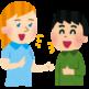 日本の英会話学習法(スクール、教室・オンライン・イベント、サークル、留学)メリット、デメリット